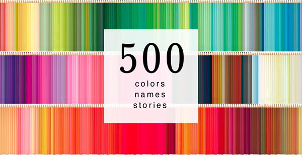 500pencils