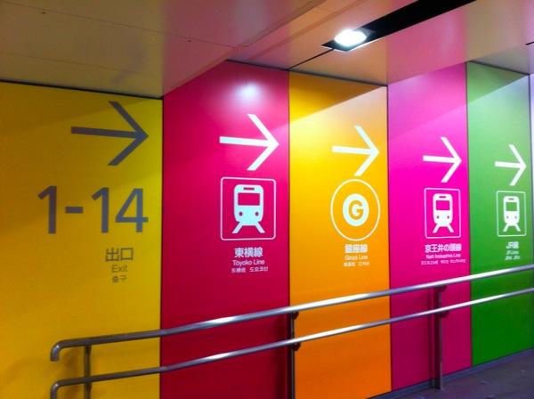 Color subway