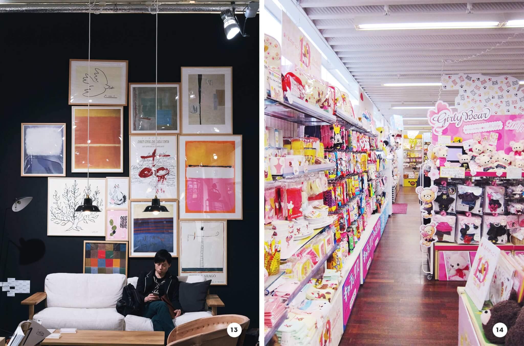 theaestheticsofjoy_shops